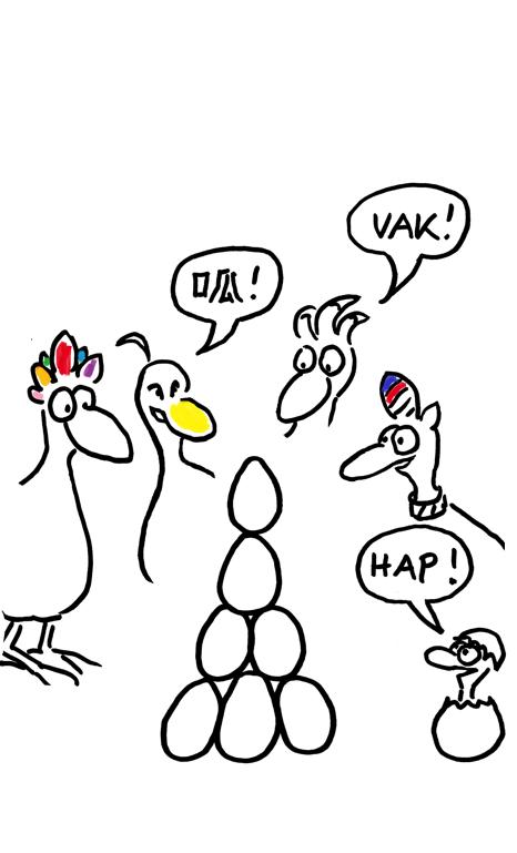 Diversity Management Ethnie Nahaufnahme Opt in Bild