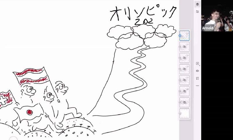 Cartoon Live Zeichnen & Online Zeichnen iPad Tokyo Imagebild